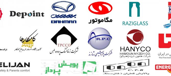 افتخار همکاری با بیش از 380 شرکت و تاجر ایرانی